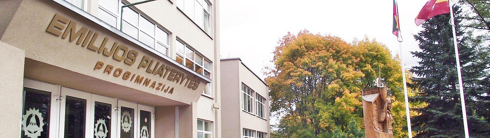 Vilniaus Emilijos Pliaterytės progimnazija
