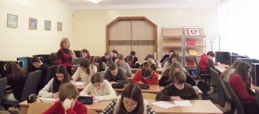 Lietuvos istorijos žinovo konkurso laureatai