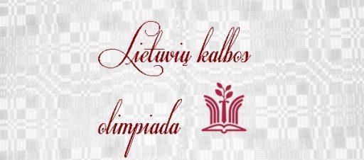 Sveikiname mokyklinės 8-ųjų klasių lietuvių kalbos olimpiados laimėtojus