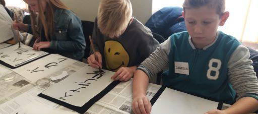 Kalbų dirbtuvėlės Mokytojų namuose