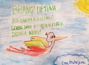 Ema (1) (1)